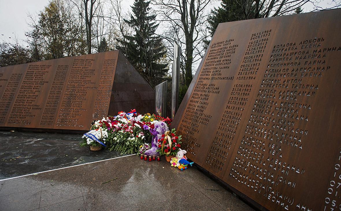 Мемориал «Сад памяти»