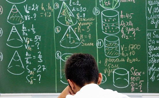 Учащийся науроке геометрии вобщеобразовательной школе