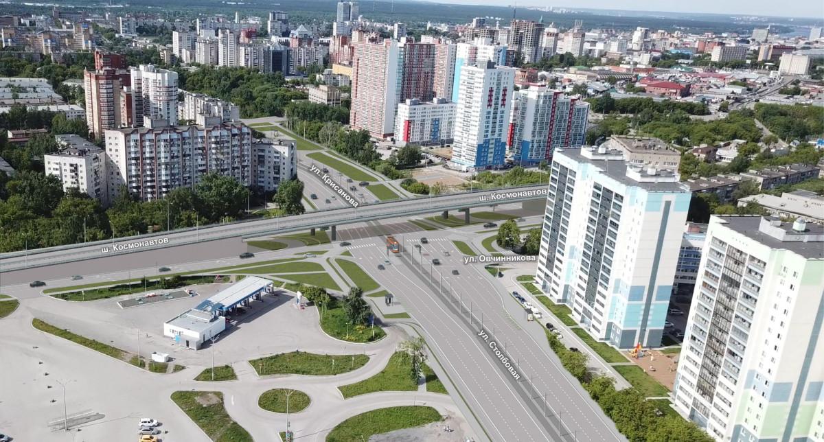 Началось изъятие земельных участков для реконструкции ул. Крисанова