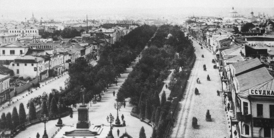 Вид наТверской бульвар ипамятникА.С.Пушкину. 1888 год