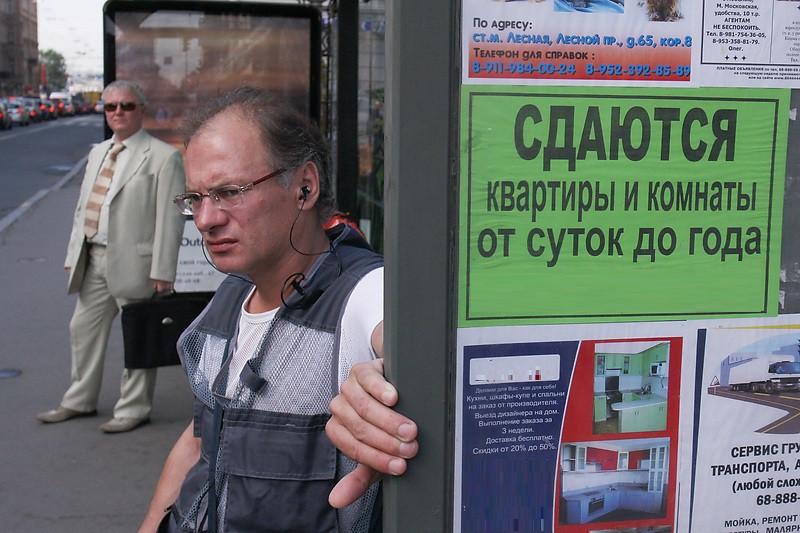 Фото: Олег Беляевский/Интерпресс