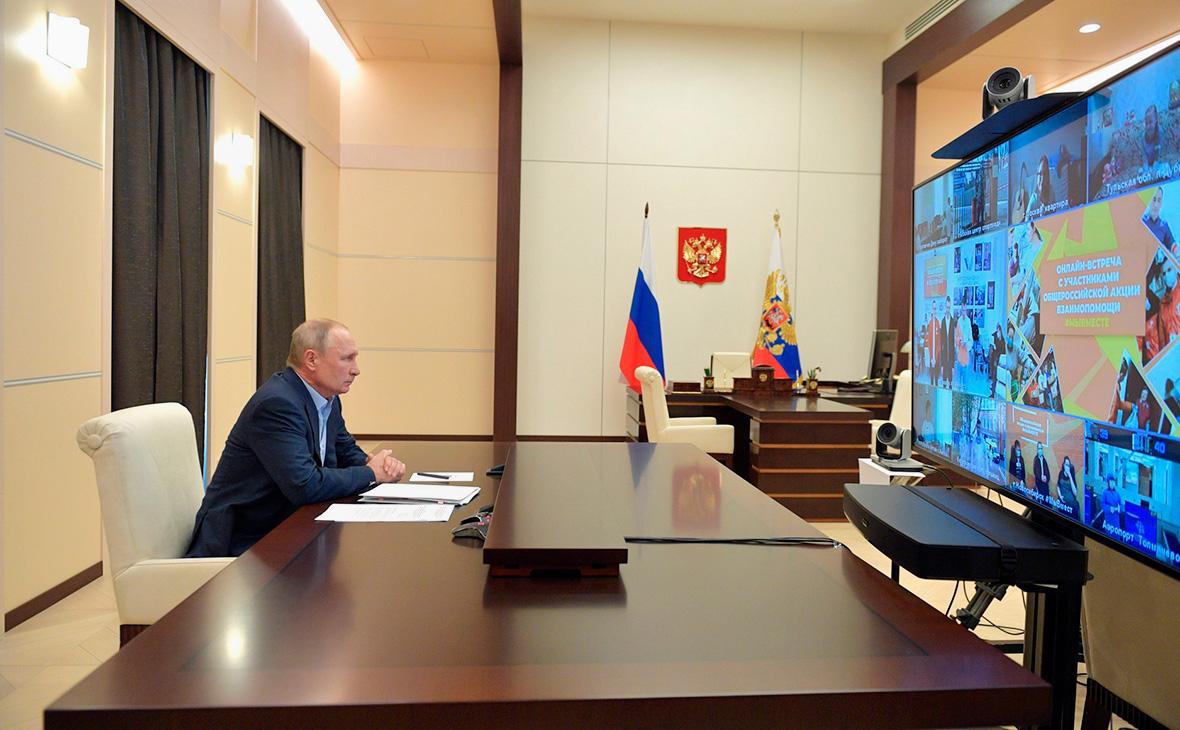 Встреча Владимира Путина с участниками общероссийской акции «Мы вместе» в режиме видеоконференции