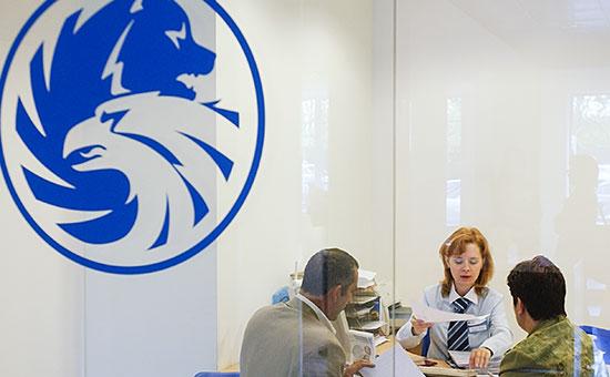 Работа одного изотделений ЗАО «Банк «Русский стандарт»