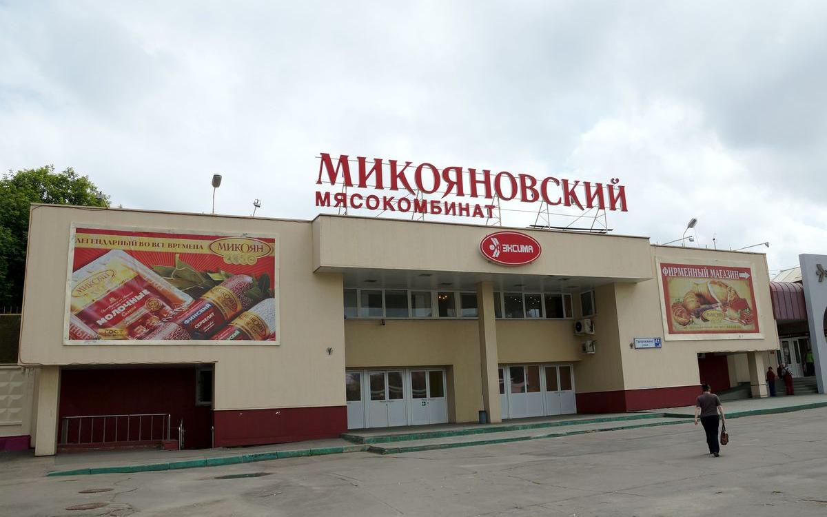 Фото: Щербаков Илья/ТАСС