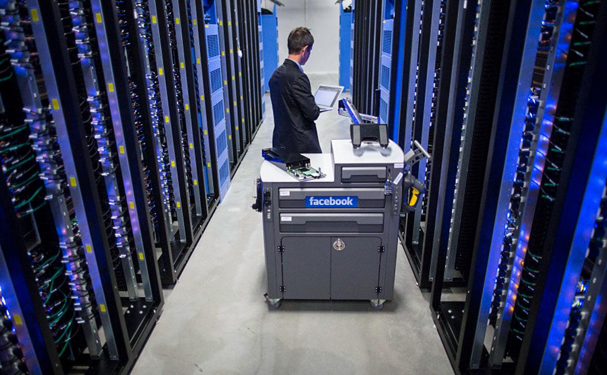 Центр хранения данных Facebook Inc