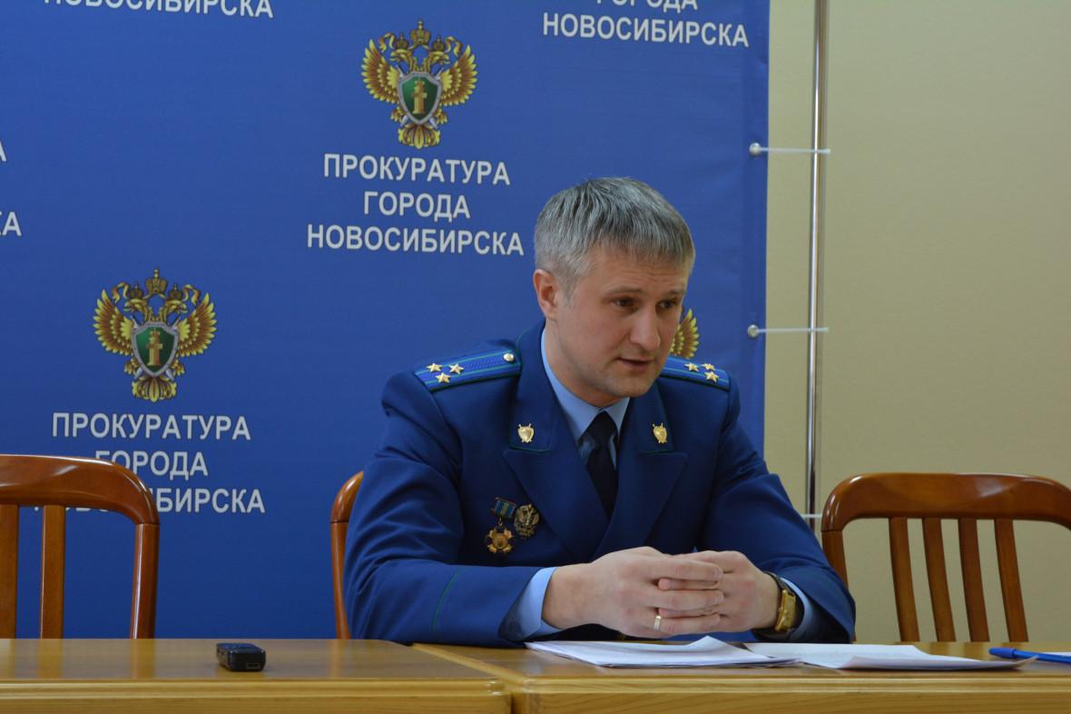Экс-прокурор Новосибирска Денис Ференец