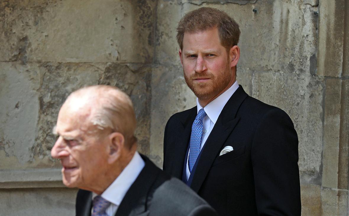 Принц Филипп и Принц Гарри