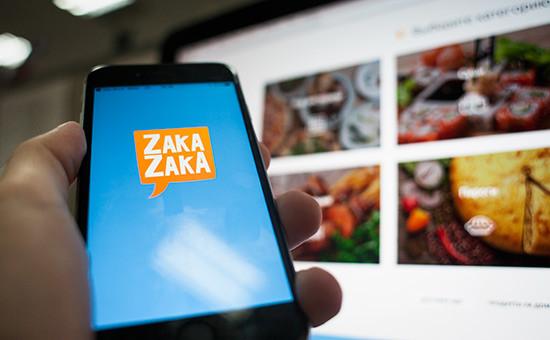 Приложение ZakaZaka