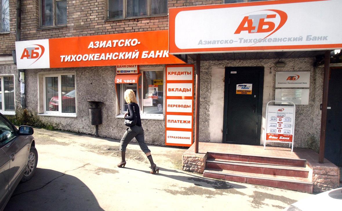 Фото: Евгений Переверзев / «Коммерсантъ»
