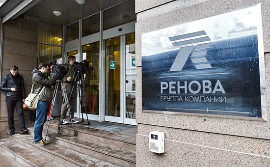 Вход вштаб-квартиру группы компаний «Ренова»