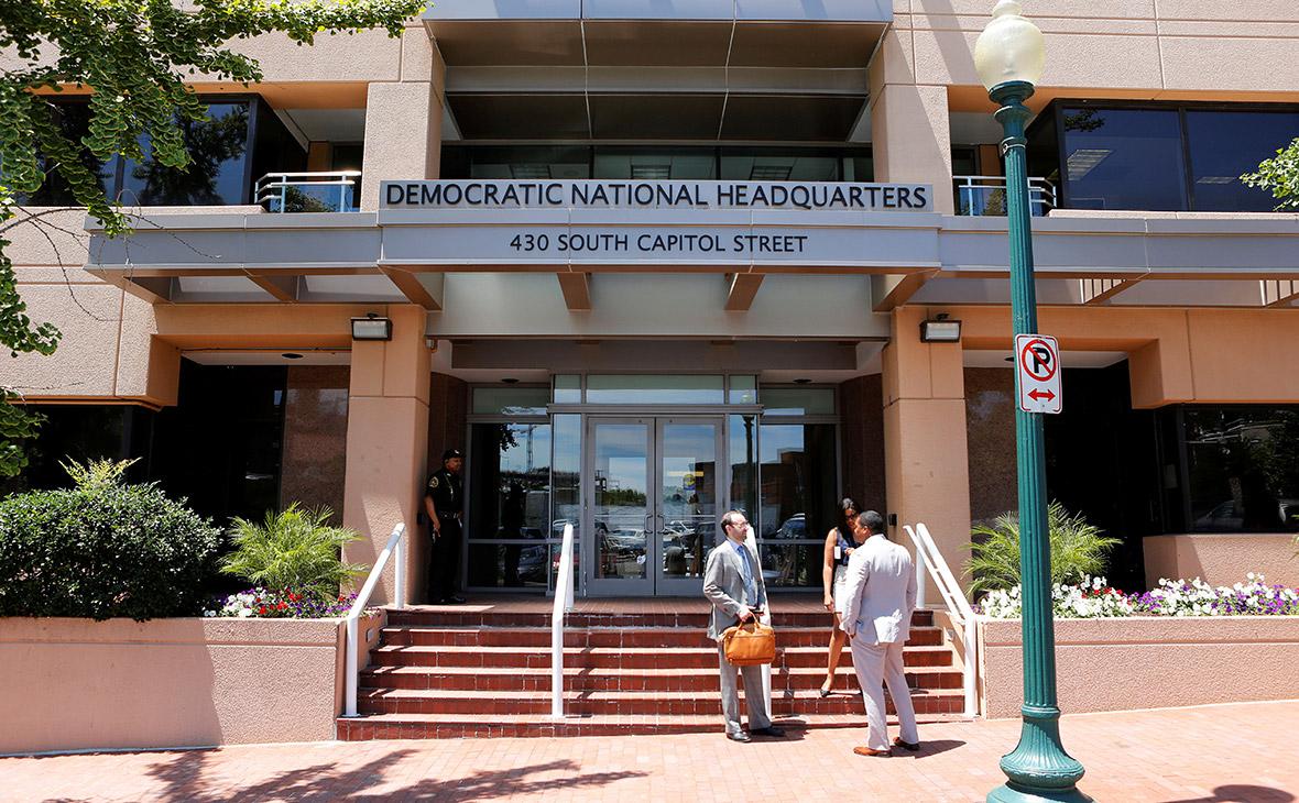Штаб-квартира Демократической партии США