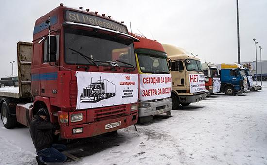 Водители грузовых автомобилей вовремя акции протеста противплаты запроезд пофедеральным трассам у ТРК «МЕГА» вСанкт-Петербурге