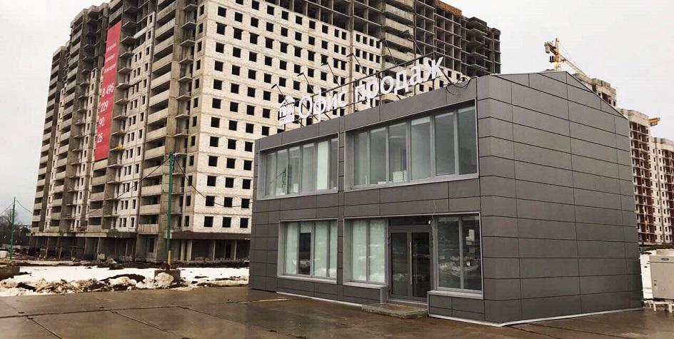 Офис продаж группы ПИК вЗеленограде