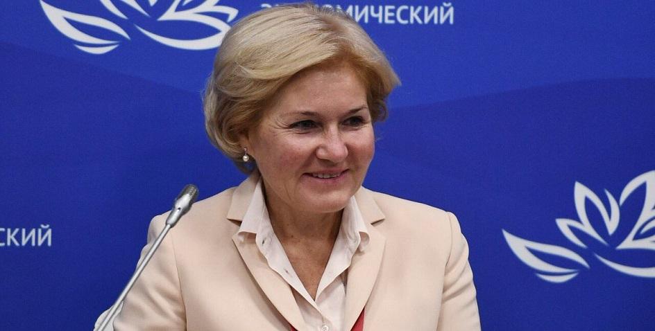 Фото: Russian Government/via Globallookpress.com