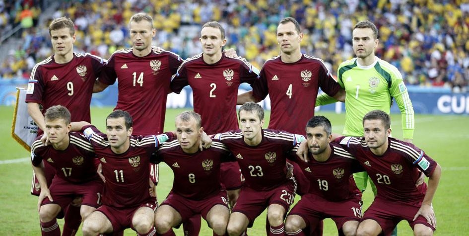 Сборная России на чемпионате мира 2014 года
