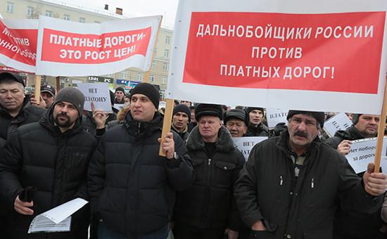Митинг дальнобойщиков противновой системы дорожных сборов «Платон» вОмске