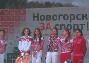 Фото: ФК Зенит