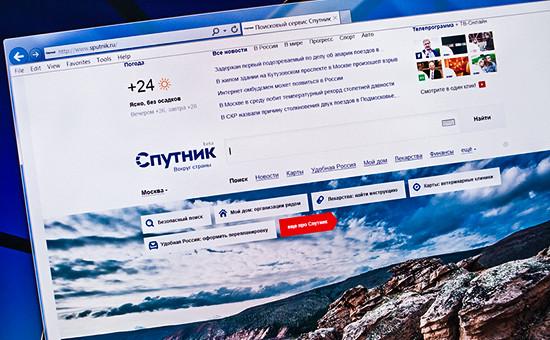 Страница поискового сайта «Спутник» в интернете