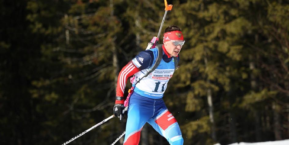 Российский биатлонист Максим Буртасов
