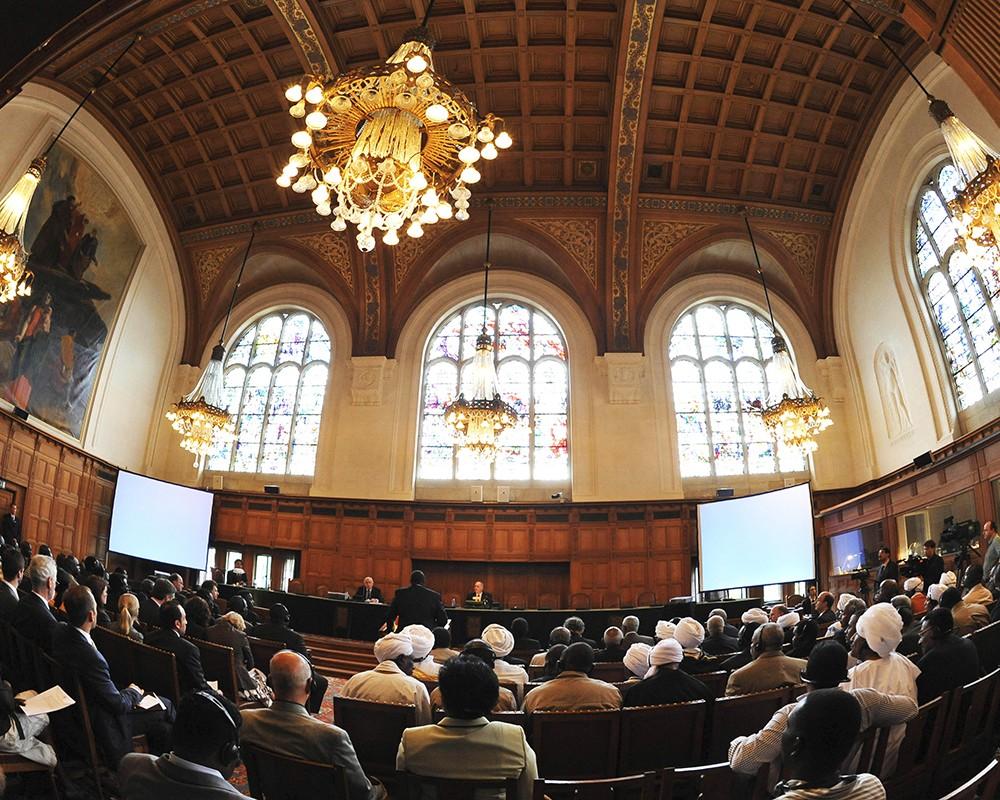 Международный арбитражный суд в Гааге