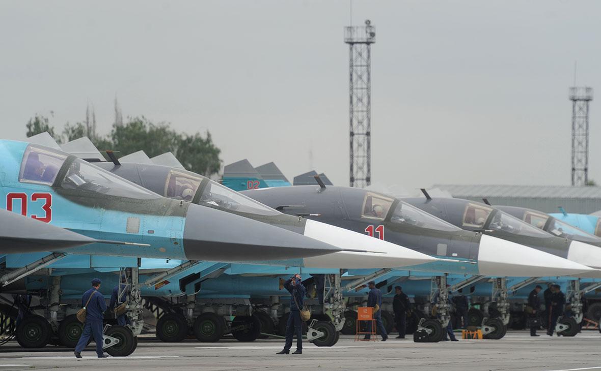 Аэродром Балтимор в Воронеже