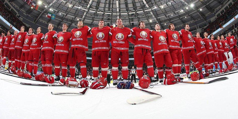 Фото: сайт Федерации хоккея Белоруссии