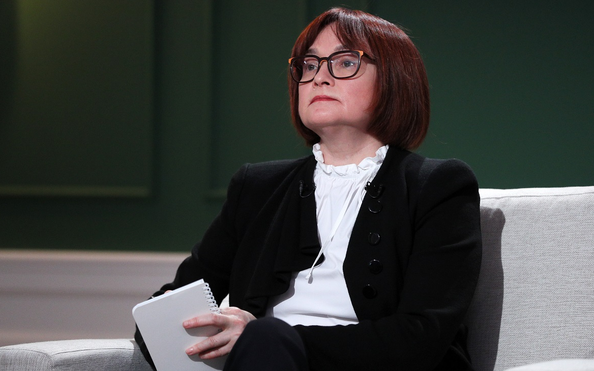 Глава Банка России Эльвира Набиуллина