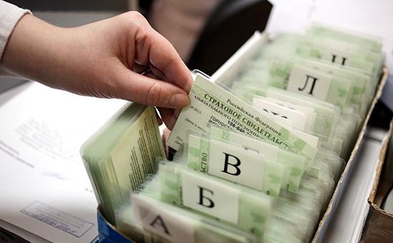 Страховые свидетельства обязательного пенсионного страхования (СНИЛС)
