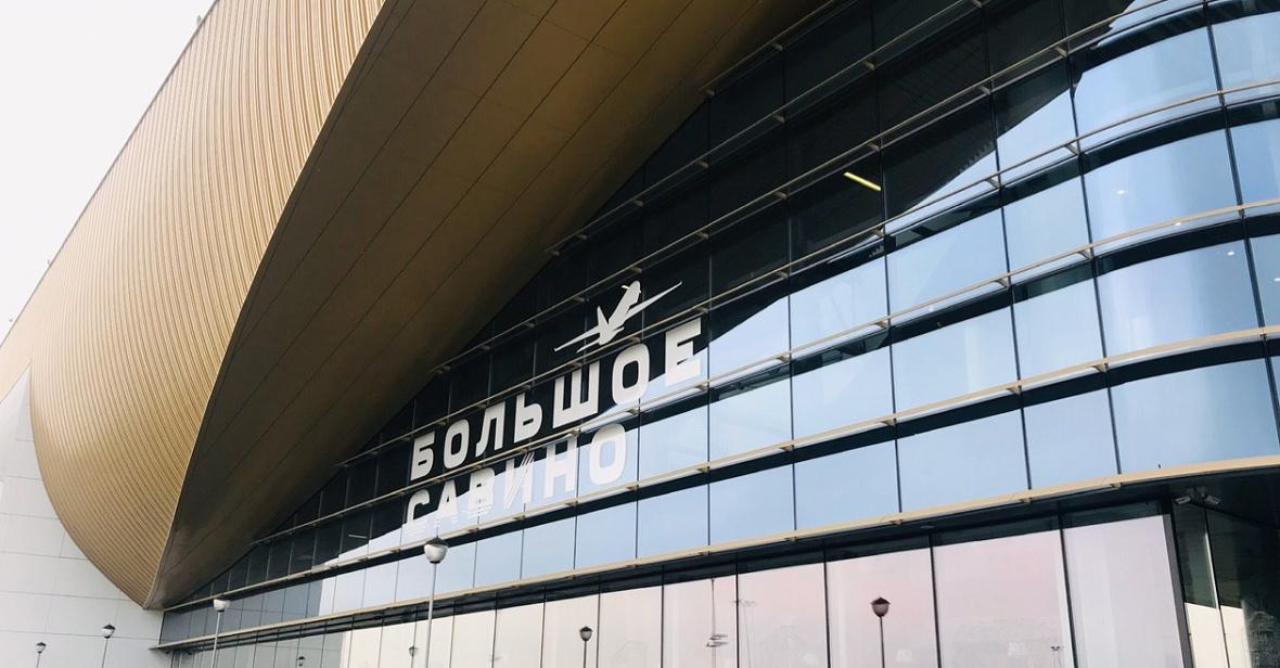 Пассажиропоток пермского аэропорта восстановился и показал рост