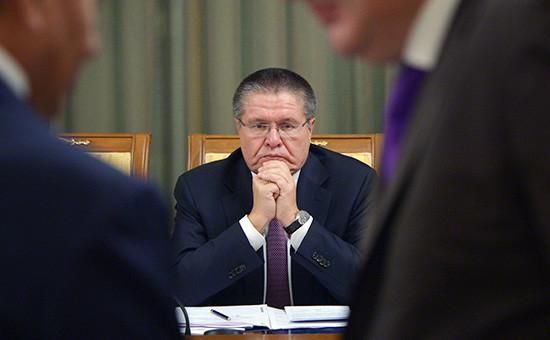 Глава российского Минэкономразвития Алексей Улюкаев