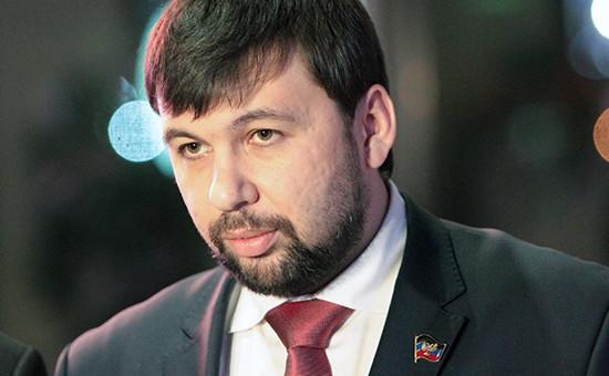 Вице-спикер народного совета ДНР Денис Пушилин
