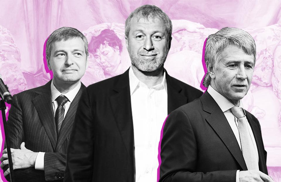 Дмитрий Рыболовлев, Роман Абрамович и Леонид Михельсон