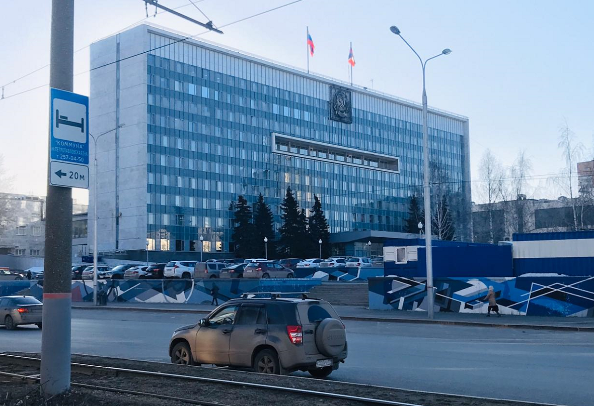 Назначена дата выборов в новый состав краевого парламента