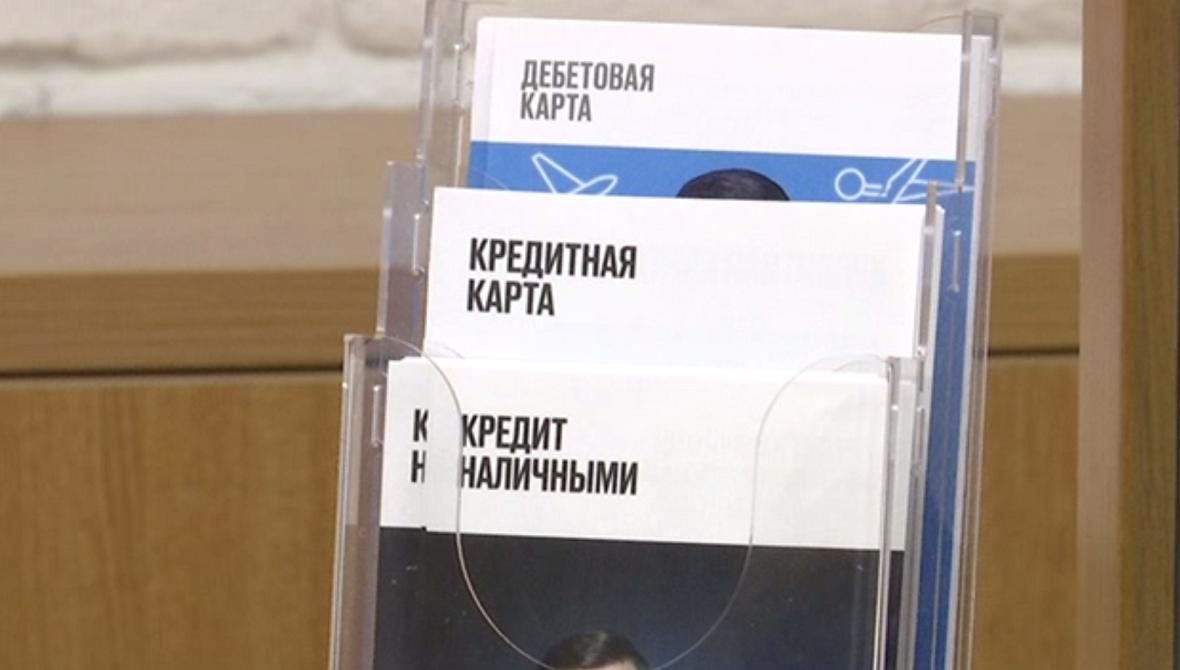 Размер выданных потребительских кредитов в Прикамье вырос на 23,4%