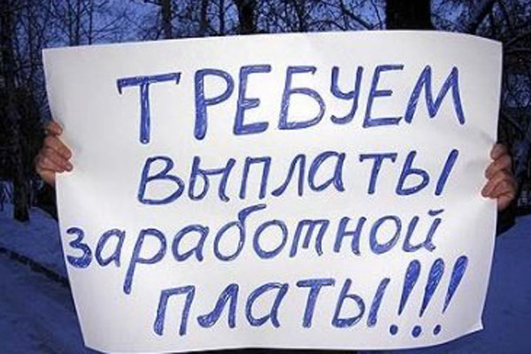 Фото: kursktv.ru