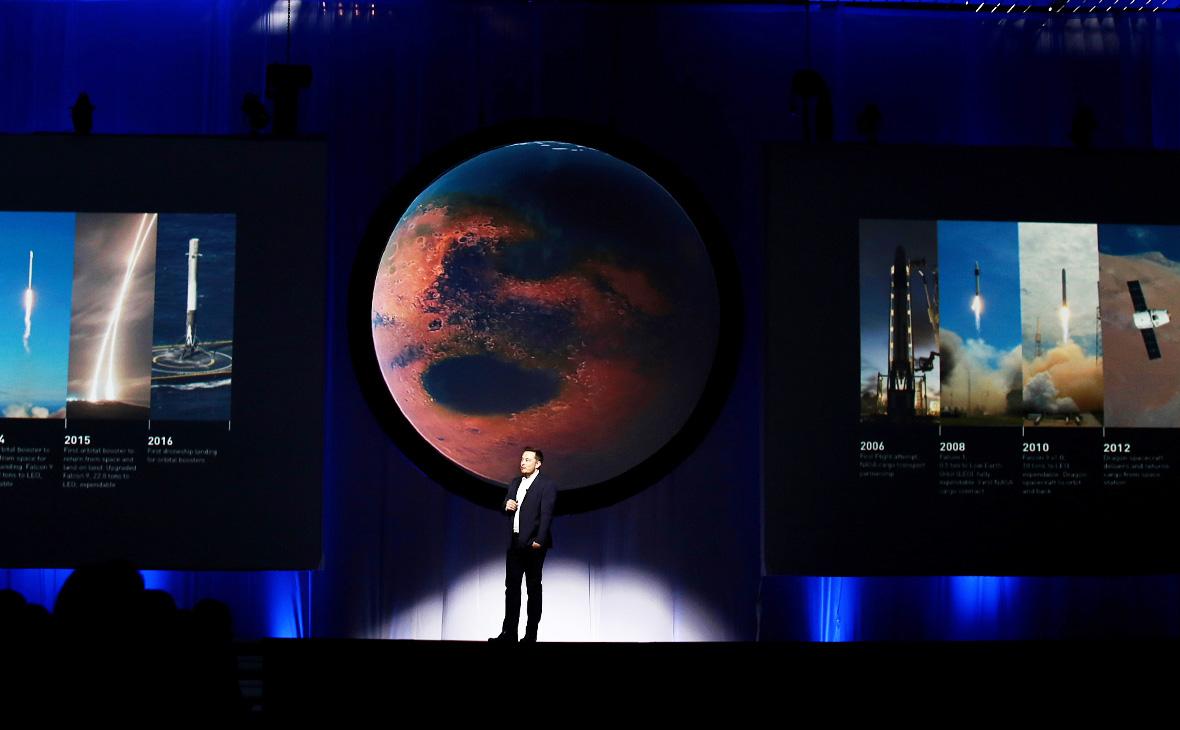 Выступление Илона Маска на Международном конгрессе астронавтов
