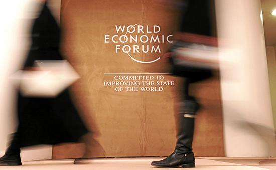 Логотип Всемирного экономического форума