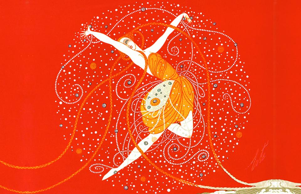Фрагмент обложки для журнала «Harper's Bazar», 1923 г.