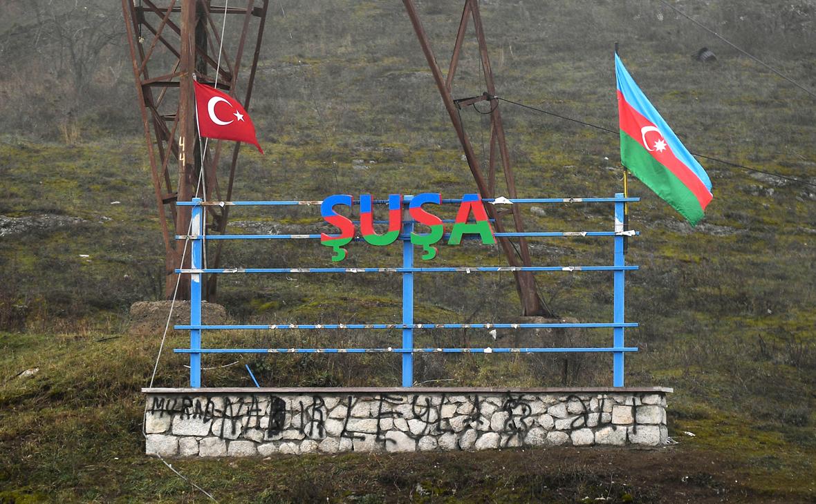Вид на надпись при въезде в город