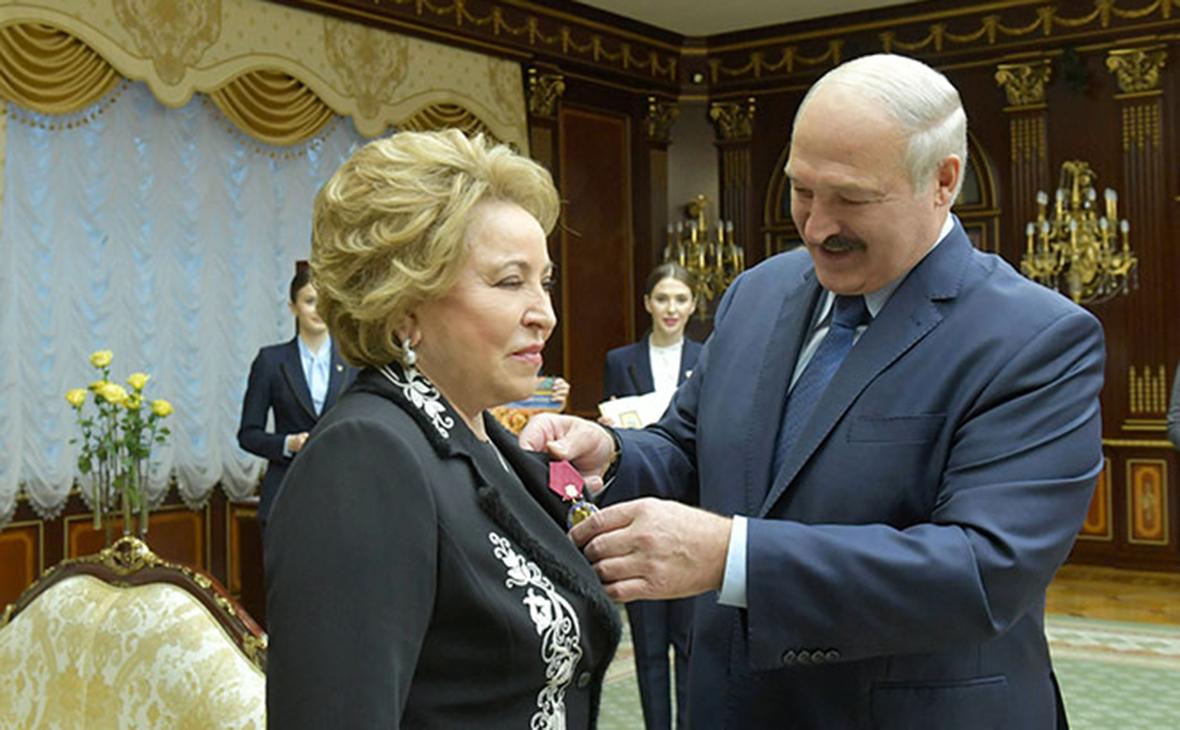 Валентина Матвиенко и Александр Лукашенко