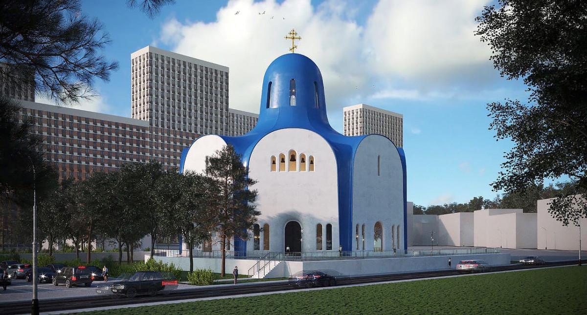 Один из конкурсных вариантов храма во имя Спаса Нерукотворного в Котельниках