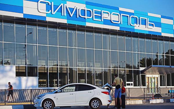 Международный аэропорт Симферополь в Крыму
