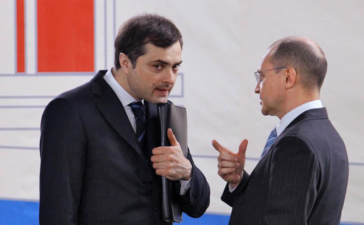 Владислав Сурков и Сергей Кириенко