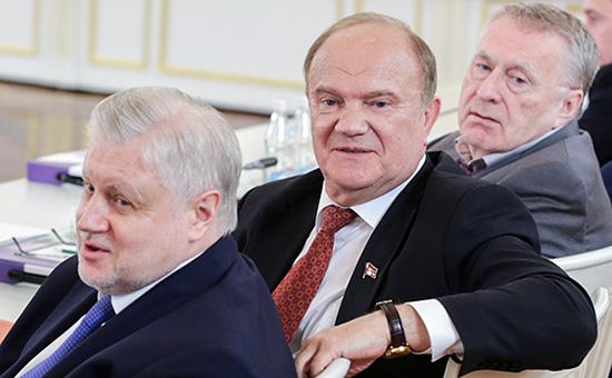 Сергей Миронов, Геннадий Зюганов и Владимир Жириновский (слева направо)
