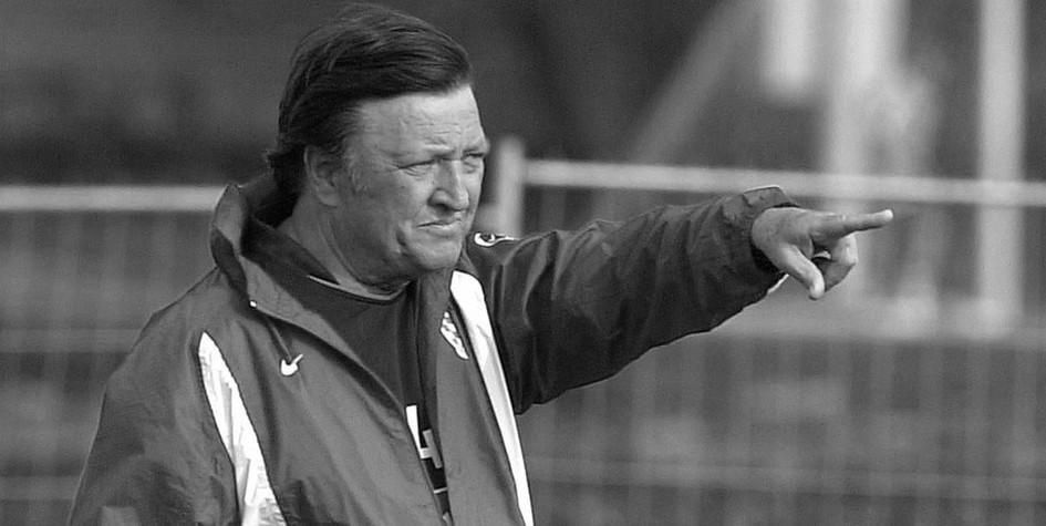 Фото: пресс-служба Хорватского футбольного союза