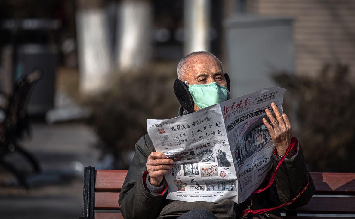 Фото: Roman Pilipey / EPA / ТАСС