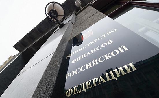Здание Минфина РФ вМоскве