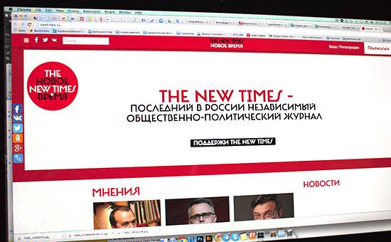 Скриншот сайтаThe New Times