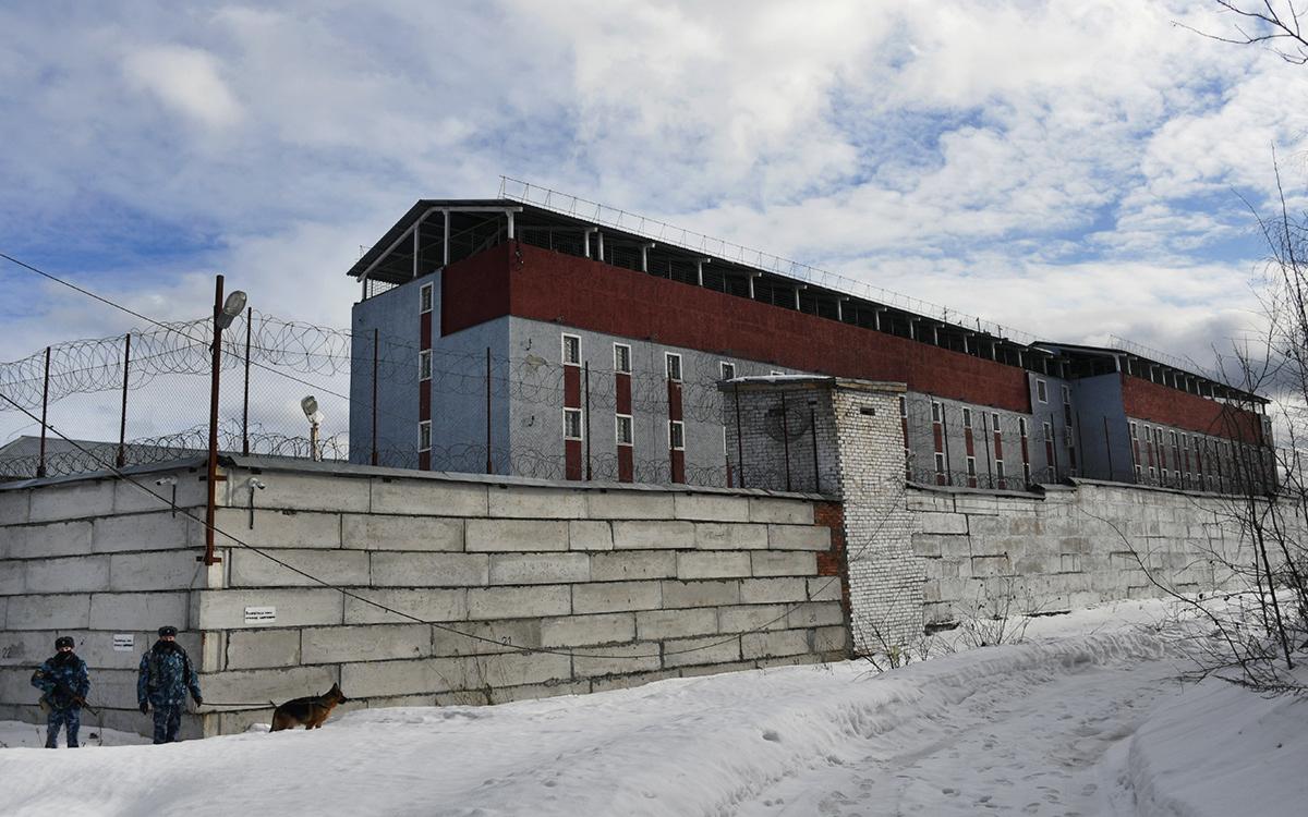 Следственный изолятор №3 «Кольчугино»во Владимирской области