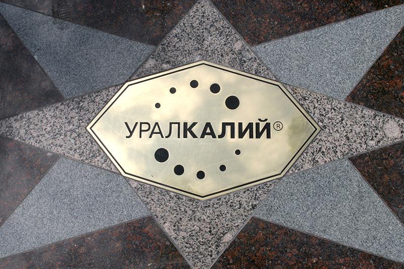 Фото: Евгений Асмолов/ТАСС